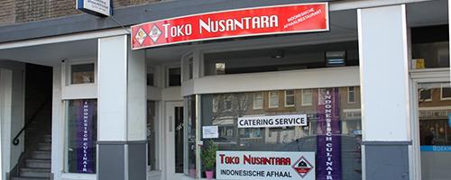 Toko Nusantra Den Haag